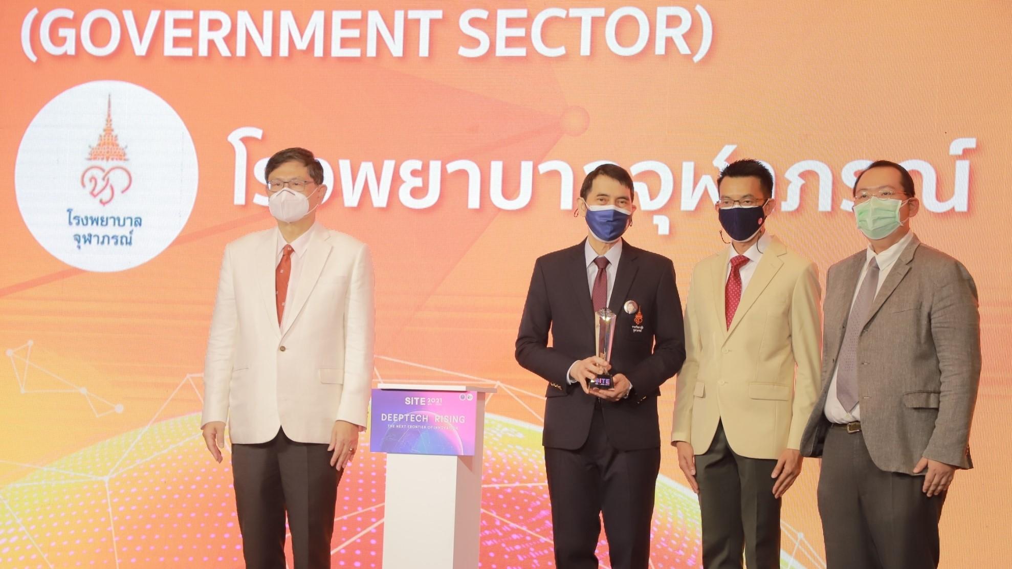 ราชวิทยาลัยจุฬาภรณ์ ได้รับรางวัล Prime Minister Awards : Innovation in Crisis